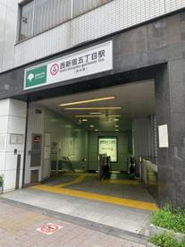 大江戸線西新宿五丁目駅の画像1