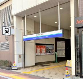 西武池袋線石神井公園駅の画像1