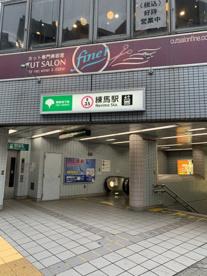 大江戸線練馬駅の画像1