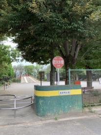 北中野公園の画像1