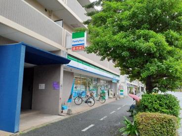 ファミリーマート 吹田内本町店の画像1