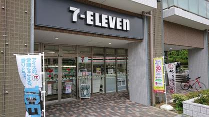 セブン-イレブン 南千里駅前店の画像1