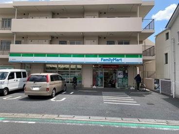 ファミリーマート三ツ境駅東店の画像1