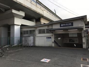 阪急千里線 関大前駅の画像1