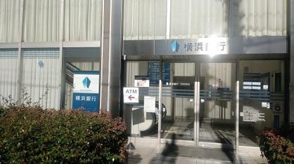 横浜銀行鶴ヶ峰支店の画像1