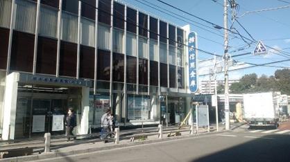 横浜信用金庫鶴ヶ峰支店の画像1