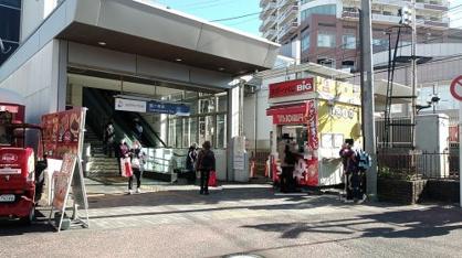 鶴ヶ峰駅北口の画像1