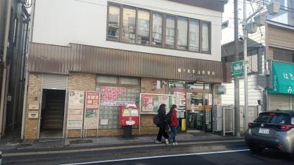 鶴ヶ峰駅前郵便局の画像1