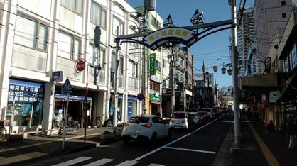 鶴ヶ峰商店街の画像1