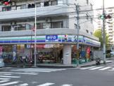 ローソン+スリーエフ天王町店