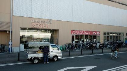 相鉄ローゼン鶴ヶ峰店の画像1