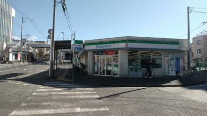 ファミリーマート鶴ヶ峰店の画像1