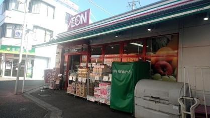 まいばすけっと鶴ヶ峰駅北店の画像1