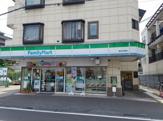 ファミリーマート横浜白根店