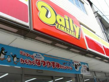 デイリーヤマザキ 広島梅林店の画像1