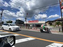 くすりの福太郎 市川北方店