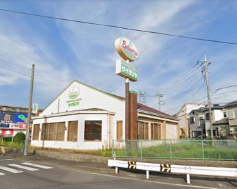 サイゼリヤ 八千代大和田新田店の画像1