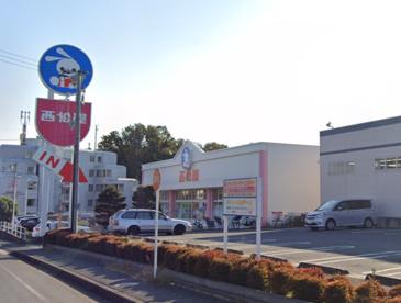 西松屋 八千代大和田新田店の画像1