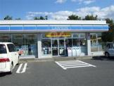 ローソン 神戸神稜台店