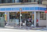 ローソン磯子久木町店