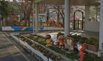 福寿幼稚園