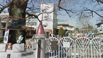 大和田幼稚園