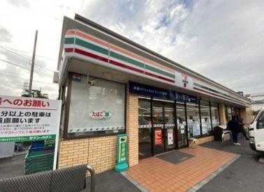 セブンイレブン藤沢本町2丁目店の画像1