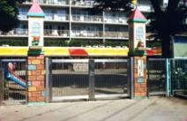 東京成徳短期大学付属第二幼稚園
