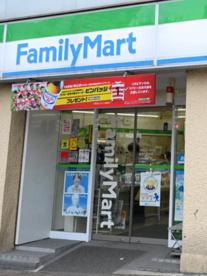 ファミリーマート 南台二丁目店の画像1