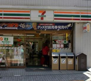 セブン-イレブン 中野弥生町2丁目店の画像1
