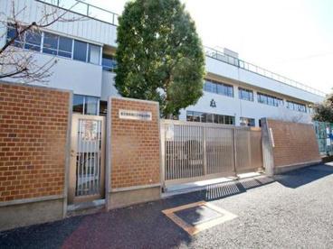 板橋区立中台小学校の画像1