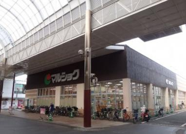 マルショク 健軍店の画像2