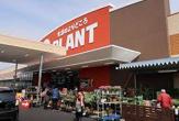 PLANT(プラント) 木津川店