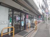 クリエイトS・D横浜三ツ境店