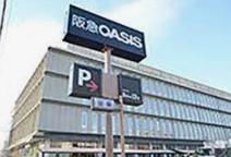 阪急OASIS(オアシス) 西院店
