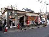 羽曳野島泉郵便局