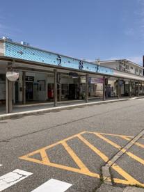 魚津駅の画像1