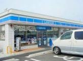 ローソン 城陽寺田店
