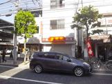 中華料理金龍園