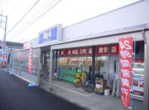 ビッグ・エー 杉戸高野台店