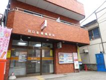 川口新郷郵便局