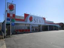 ドラッグストアセキ 東本郷店
