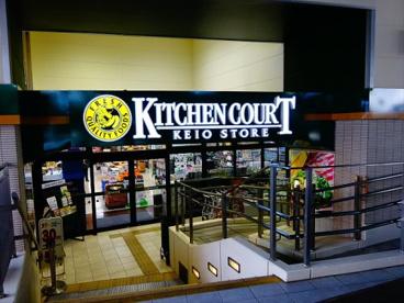 キッチンコート 高井戸店の画像1
