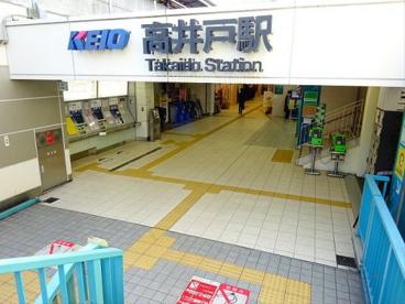 高井戸駅の画像1