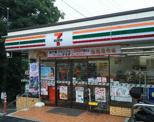 セブンイレブン鎌倉湘南町屋駅前店