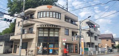 杉並善福寺郵便局の画像1