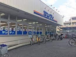サンディ 山科竹鼻店の画像1