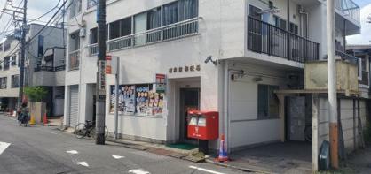 西荻窪郵便局の画像1