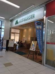 モスバーガーマツヤスーパー山科三条店の画像1