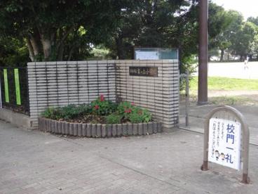 熊本市立泉ヶ丘小学校の画像2